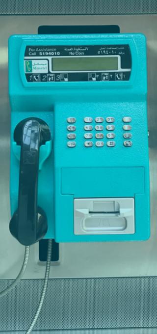 telephone number keys